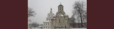 Фото храмов Архангела Михаила и Спаса Нерукотворного